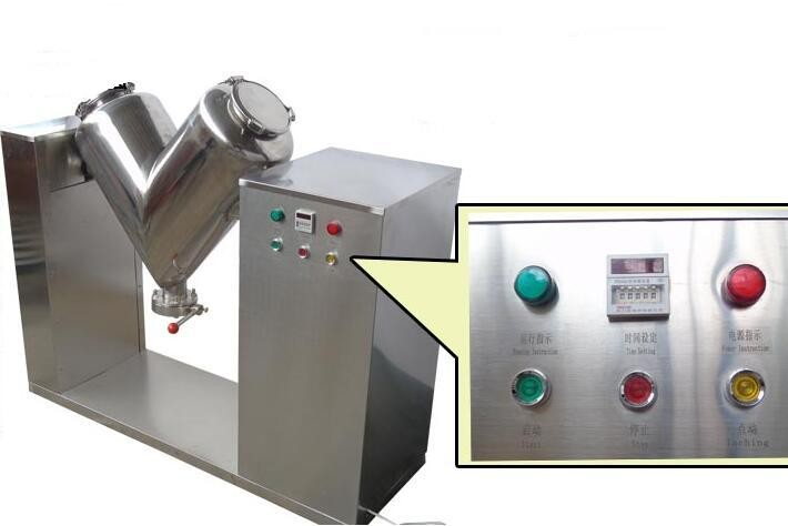 VH-20B small double-arms powder mixer machine