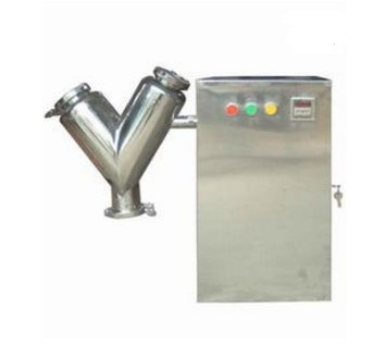 VH-2B Powder mixer blender mixer machine
