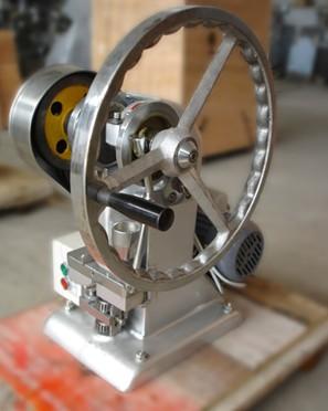 TDP-0/1/2/3/4 Manual Single punch tablet press