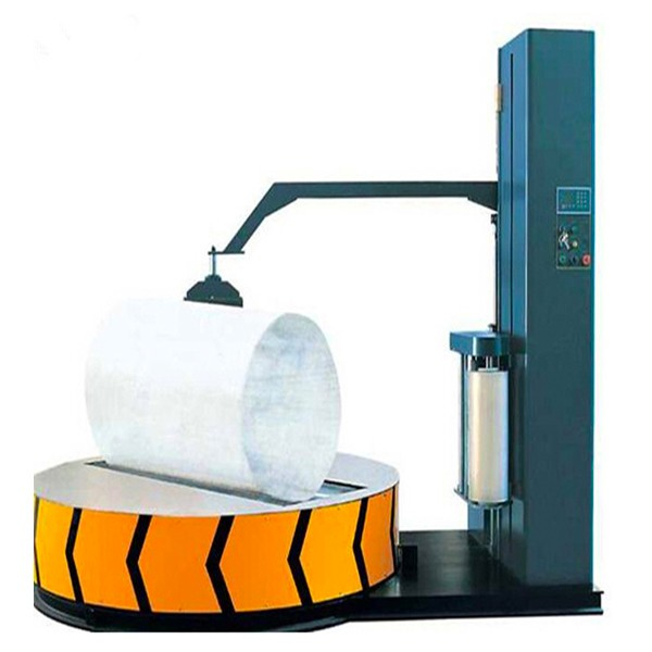 R1800F Automatic Round Wrapping Machine